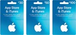 15% off iTunes Gift Cards, 10% off 'The Card Network' Gift Cards @ Woolworths