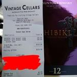 Hibiki 12 Year Whisky $159.99 @ Vintage Cellars
