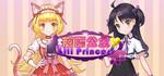 [PC] Free - Princess Lili (Chinese Language Only) - Steam