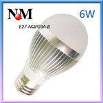 Free! 50pcs Sample E27 LED Bulb 6W Warm White. First Come, First Served