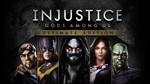[PC] Steam - Injustice Gods among us Ultimate Edition vs Mortal Kombat Komplete Pack (2 Games) - $7.65 AUD - Fanatical