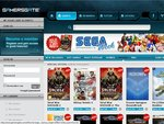 GamersGate: Several Games from Total War Series on Sale