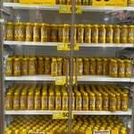 [VIC] Ice Break Bundaberg Flavoured Milk $0.50 @ Woolworths Woodgrove (Melton)
