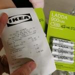 [VIC] IKEA Ladda AAA 900 $6.99 / AA 2450 $9.99 @ IKEA Richmond