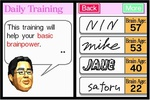 [Wii U] Dr. Kawashima's Brain Training: How Old Is Your Brain - Free until 10/7