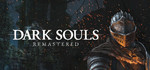 [Steam, PC] Dark Souls: Remastered $5.69 for Owners of Dark Souls: Prepare to Die Edition ($34.17 for Everyone Else) @ Steam