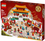 LEGO Chinese Festivals Chinese New Year Temple Fair 80105 $112.50 Delivered (RRP $149.99) @ Hobbyco