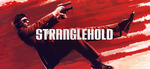 [PC] DRM-free - Stranglehold (play John Woo's Inspector Tequila!) - $3.29 (was $13.09) - GOG