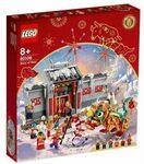 LEGO CNY 80106 $87.99, 80107 (OOS), 10943 $139, Bonus 40417 Ox + Shipping @ Toys R Us