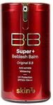 SKIN79 Bronze BB Cream 40g $15 + Postage ($0 with $65 Purchase) @ STYLE STORY