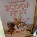 [QLD] Free Ice Cream When Dining in @ Betty's Burgers Sunshine Plaza