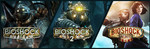 [STEAM] PC - BioShock Triple Pack $12.21USD ($17.02AUD) (85% Discount) (Free Remastered Upgrade Just Announced!)