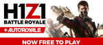 [PC] Steam - FREE: H1Z1 - Now Free to Play