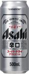 Real Japanese Brewed Asahi Super Dry 24x500ml Case $54.95 VIC/QLD/WA/ACT & $56.95 NSW/SA @ Dan Murphy's