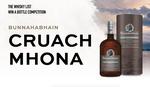 Win a 1L Bottle of Bunnahabhain Cruach Mhona Single Malt Scotch Whisky Worth $155 from The Whisky List