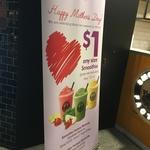 $1 Smoothies @ Smoothie Factory (NSW)