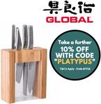 Global Teikoku 5 Piece Knife Block Set Japanese Knives $192.60 Delivered @ Value Village eBay