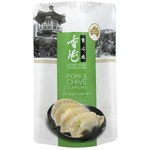 Hong Kong Dim Sim Kitchen Pork & Chive Dumpling 200g $2.50 (Was $5) @ Coles