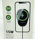 Magsafe Car Charger $22.08 + Delivery @ Home Kit Australia