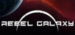 [PC] Rebel Galaxy $2.89 (90% off) @ Steam Store