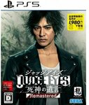[PS5] Judge Eyes Remastered (Judgment) US$21.99 (~ A$32) Delivered @ Play Asia