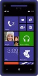 HTC 8X 4G $149 with Telstra No Lock in Plan (Starts at $60) @ JB Hi-Fi *Pls Read Post First*