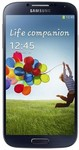 Samsung Galaxy S4 $679, HTC 8x $248, Nokia Lumia 820 $268 Pickup or Free Shipping @ Mobileciti