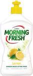 Morning Fresh Dishwashing Liquid Lemon 400ml - $1.69 @ Chemist Warehouse
