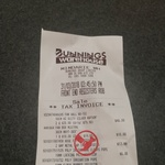 [WA] Nu-Tec 50cm Wall Fan $20 (Was $79.95) @ Bunnings, Mindarie