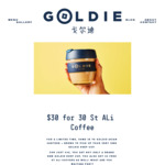 [VIC] KeepCup Brew Cup + 30 St Ali Coffees/Hot Chocolates (Worth $24 + $120) for $30 @ Goldie Canteen (Melbourne)