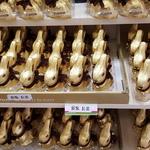 [VIC] 100g Lindt Dark Chocolate Easter Bunnies $1 @ Sweetas (Chadstone)
