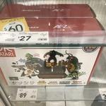 Atari Flashback X $60 @ Kmart