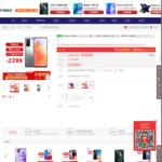 [Pre Order] Xiaomi Redmi K30S - CN¥2299 (~A$478) + Shipping & GST @ JD