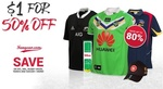 Pay $1 (was $4.50) for a Further 50% off ALL Sale Gear (+ $10 Shipping) @ Fangear via Groupon (Rugby $50, NRL $40, AFL $20)