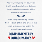 [ACT, NSW, VIC, QLD, WA] Free Loukoumades @ Zeus Street Greek with Email