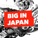 [PS4] Big in Japan Sale - Resident Evil 2 $54.95, Persona 5 $24.95 + More @ PlayStation Store AU