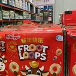 [QLD, WA, VIC, NSW] Kellogg's Froot Loops 1.3Kg $2.97 @ Costco (Membership Required)