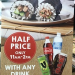 Half Price Lunch with Any Drink Purchase at 7-Eleven (WA) [11am to 2pm Daily]