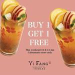 [NSW] Fruit Tea - Buy 1 Get 1 Free @ Yi Fang, Cabramatta
