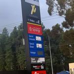 [SA] U91 Fuel $0.599/L @ X-Convenience, Gepps Cross