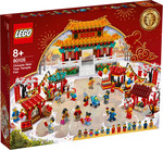 LEGO Chinese New Year Temple Fair 80105 - $112.49 Delivered (RRP $149.99) @ Hobbyco