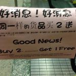 Buy 2 Get 1 FREE (33% off) Mariana Market ASIAN DRY GROCERY Items Only* - Adelaide SA