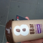 Free 8 Bar Iced Coffee Melbourne Central Station Vic