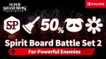 [Switch] Free Spirit Board Battle Set 2 for Smash Bros @ Nintendo eShop (Nintendo Online Membership Required)