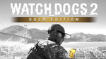[PC, UPlay] Watch Dogs 2 Gold Edition $25.79 (Was $149.95, Now 80% off $29.99 in Ubisoft) @ Green Man Gaming