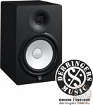 Yamaha HS8 Active Monitor Speaker (Black) $372 (Single) + Delivery ($0 to Capital Cities) @ Derringers Music