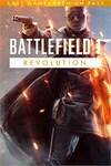 [XB1] Battlefield 1: Revolution (Base Game + Season Pass) - $7.49 (was $49.95) - Microsoft Store