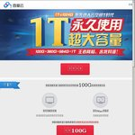 Baidu Free 460GB Cloud Storage or for Less Than 20 Cents for 1 TB
