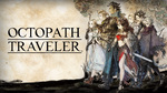 [Switch] 40% off Octopath Traveller $53.95 @ Nintendo eShop