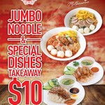[VIC]  $10 Jumbo noodles and rice dishes cludes Seafood & King / Queen size Noodles) @ Dodee Paidang Thai Restaurant (Melbourne)